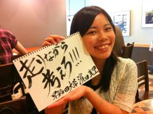 さん濱田hamamari_4x3-300x224.jpg
