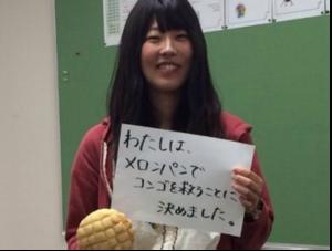 平井萌さん.png