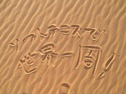 田中さテニス2.jpg