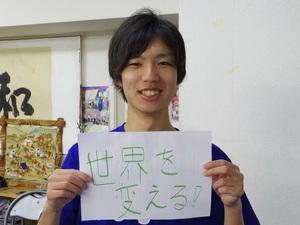 荒井昭則さん写真.jpg
