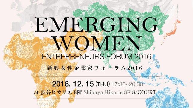 女性企業家.jpg