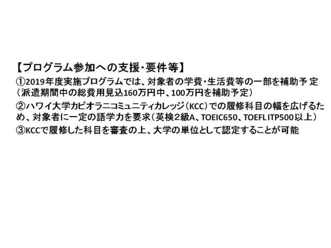 JPEG 小樽商大ギャップイヤー 2.jpg